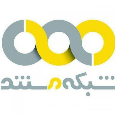 کانال شبکه مستند سیما