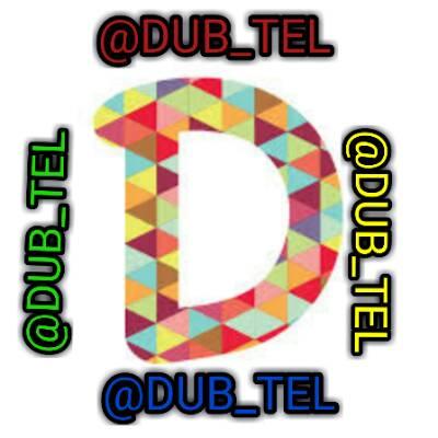 کانال DUB_TEL