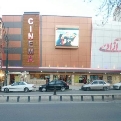 کانال سینما آزادی کرمانشاه