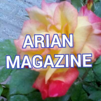 کانال مجله آرین