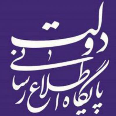 کانال دولت