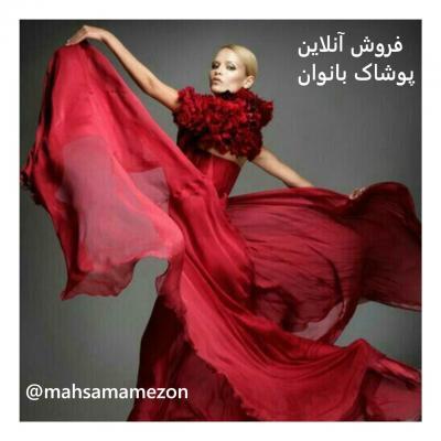 کانال فروش لباس زنانه شیک
