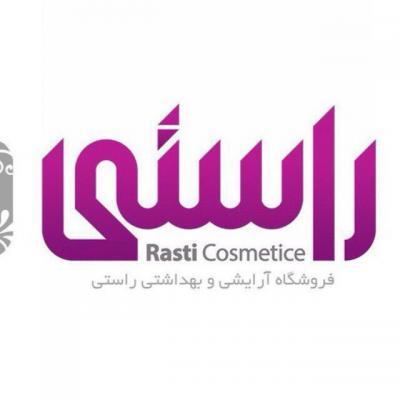 کانال Rasti Gallery