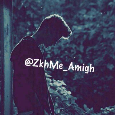 کانال ZkhMe Amigh