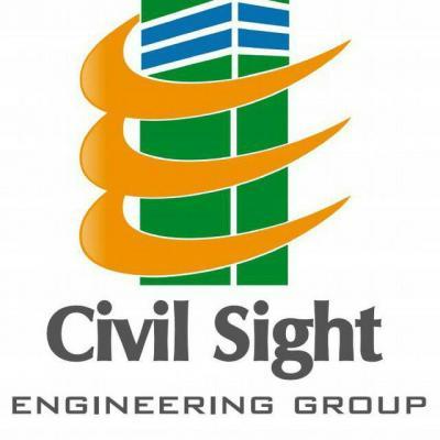 کانال CiviSight