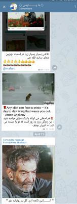 کانال ما پارسی