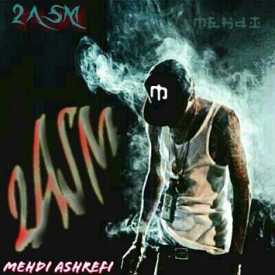 کانال Music 2asm