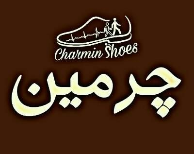 کانال کفش چرمین charmin