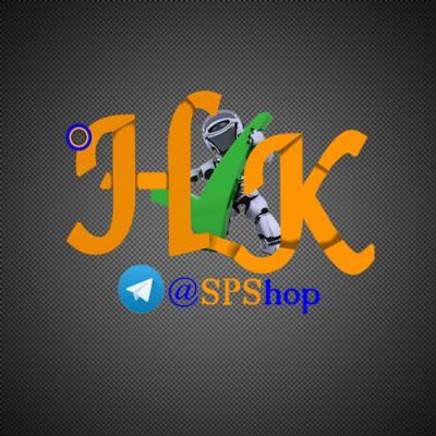 کانال SPShop
