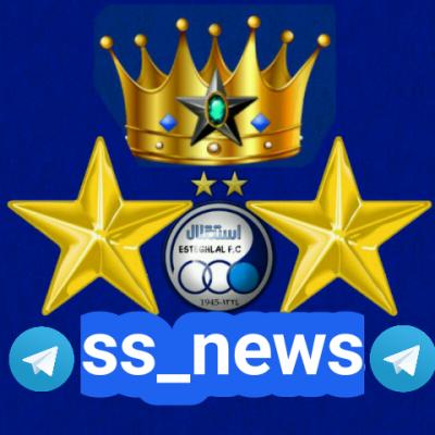 کانال هواداران استقلال تهران