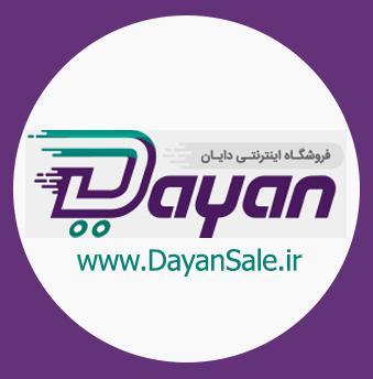 کانال دایان شاپ - DayanSal
