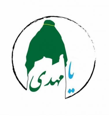 کانال عرفان اسلامی