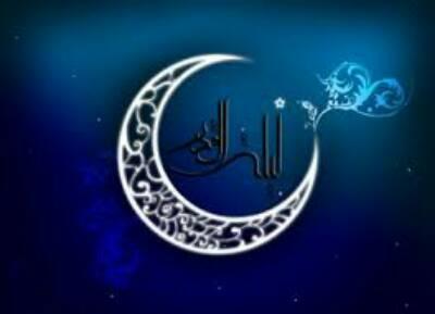 کانال ماه رمضان