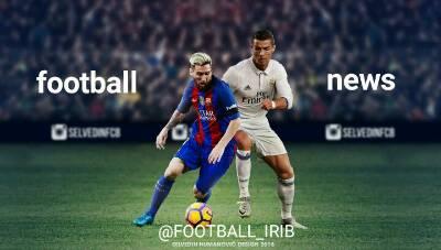 کانال FOOTBALL NEWS