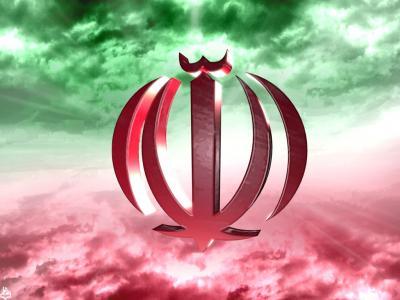 کانال ایران اسلامی
