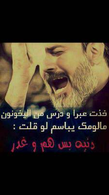 کانال جرح الماضی