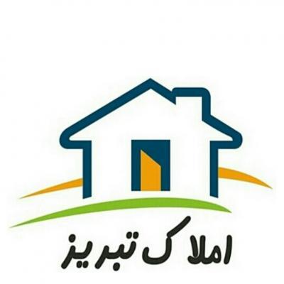 کانال املاک تبریز