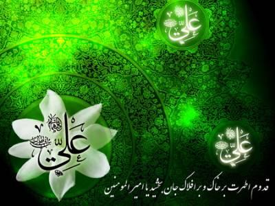 کانال تایپ و ترجمه حسام