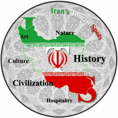 کانال نقاط گردشگری ایران