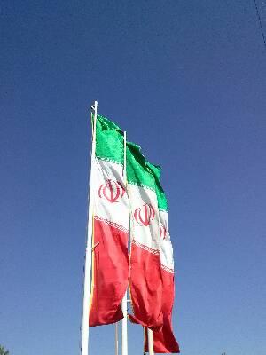 کانال ویژه ایرانیان