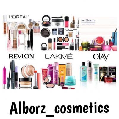 کانال Alborz_cosmetics