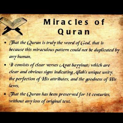 کانال معجزات علمی قرآن