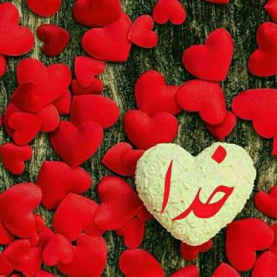 کانال آرامش قلبها