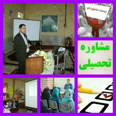 کانال مشاور تحصیلی