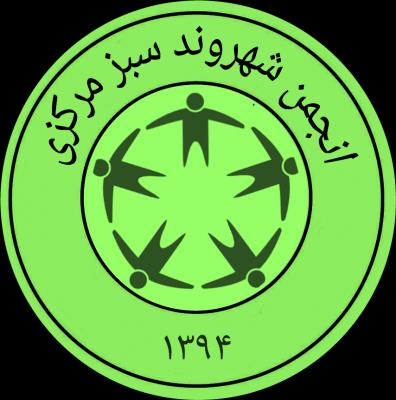کانال انجمن شهروند سبز