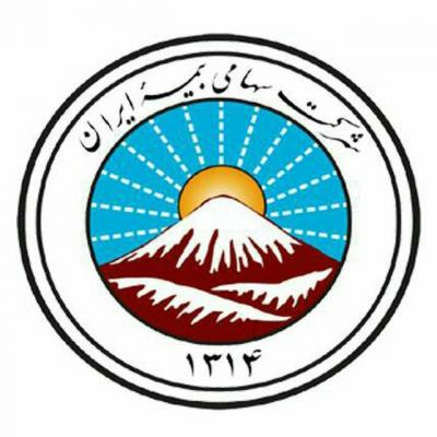 کانال بیمه زندگی ایران