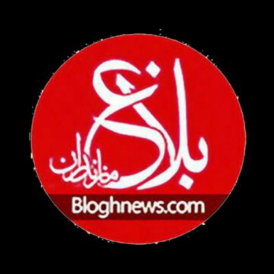 کانال مرجع خبری مازندران