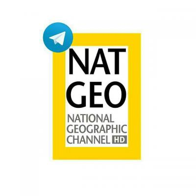 کانال نشنال جئوگرافیک