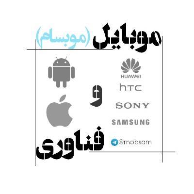 کانال قیمت موبایل+3k