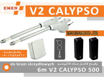 کانال فروش آیفون تصویری