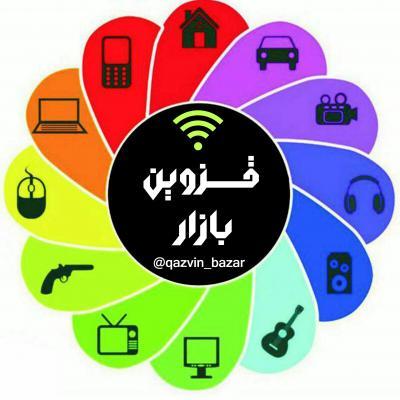 کانال قزوین بازار