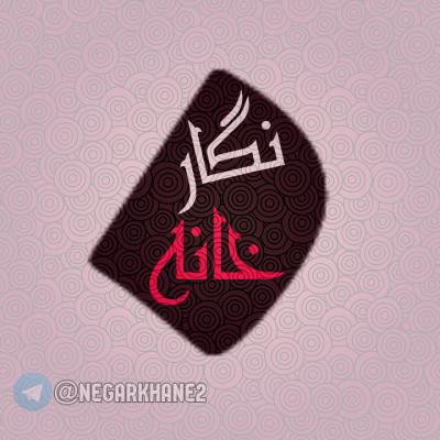 کانال هنری نگارخانه