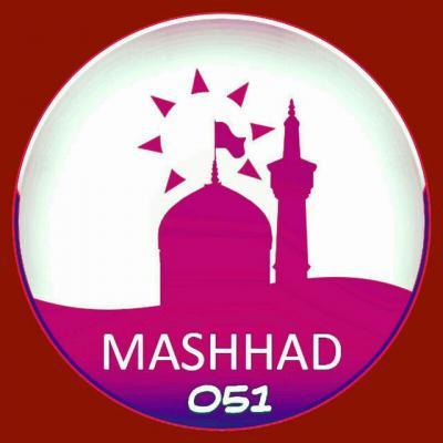 کانال مشهد051