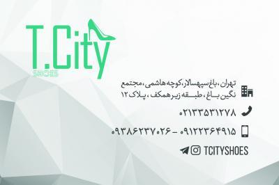 کانال تهران سیتی