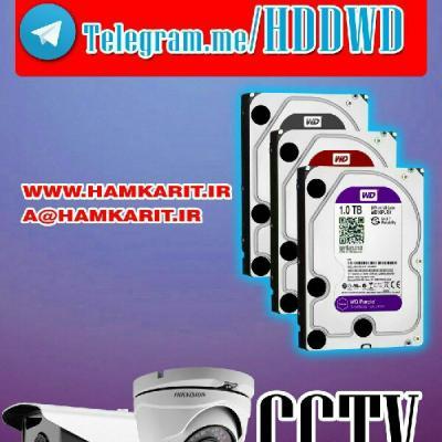 کانال مرجع قیمت هارد دیسک