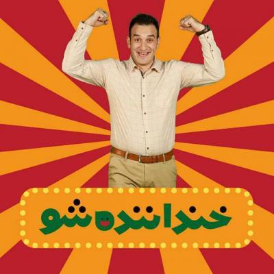 کانال میثم درویشان پور