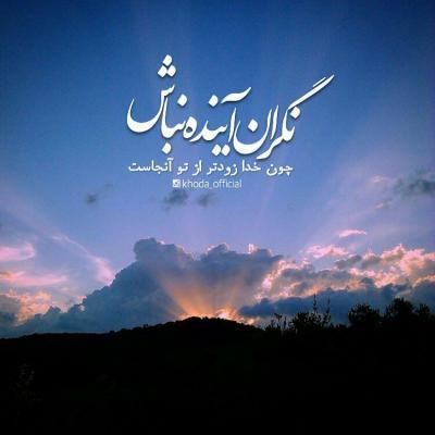 کانال فقط الله