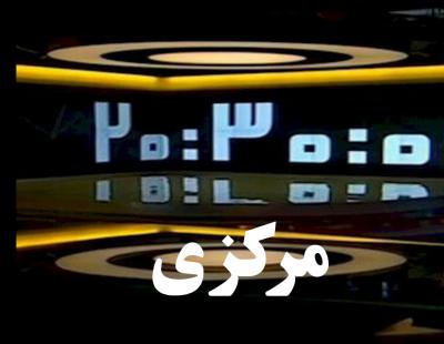 کانال 20o30