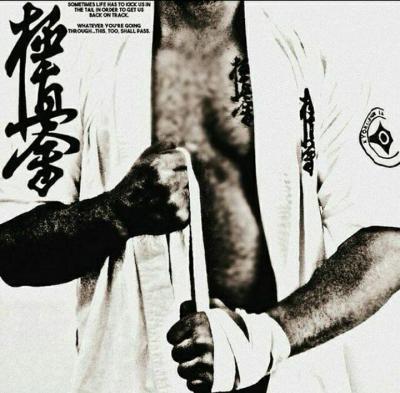 کانال Karate+pro