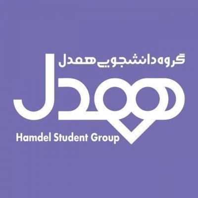 کانال مطالب دانشجویی