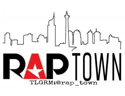 کانال Rap town