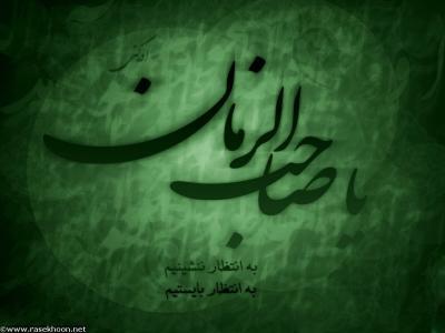 کانال شهید اسدی