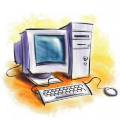 کانال نرم افزار کامپیوتر