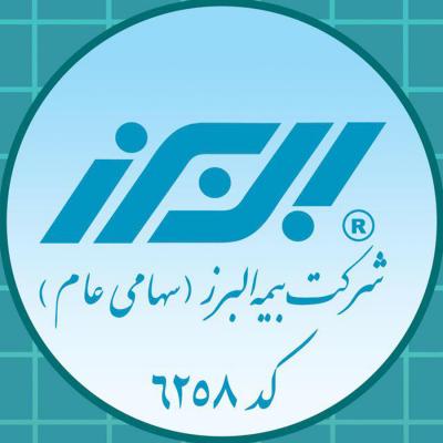 کانال بیمه البرز ؛ توانگر