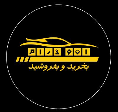 کانال اتوگرام