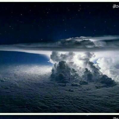 کانال هواشناسی